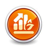 button orange eco business